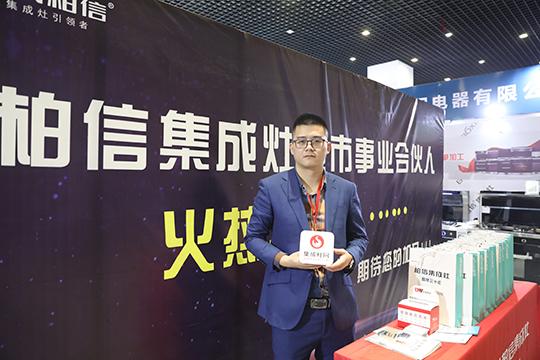 柏信副总经理王帅:推出模块化产品,让客户能得到更大的满足