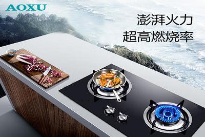 亿田集成水槽洗碗机和奥旭集成水槽洗碗机 哪个品牌产品便宜?