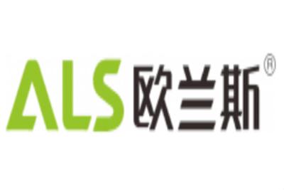 台湾热水器招商加盟欧兰斯厂家直销供货,0元加盟总部扶持,免费上样
