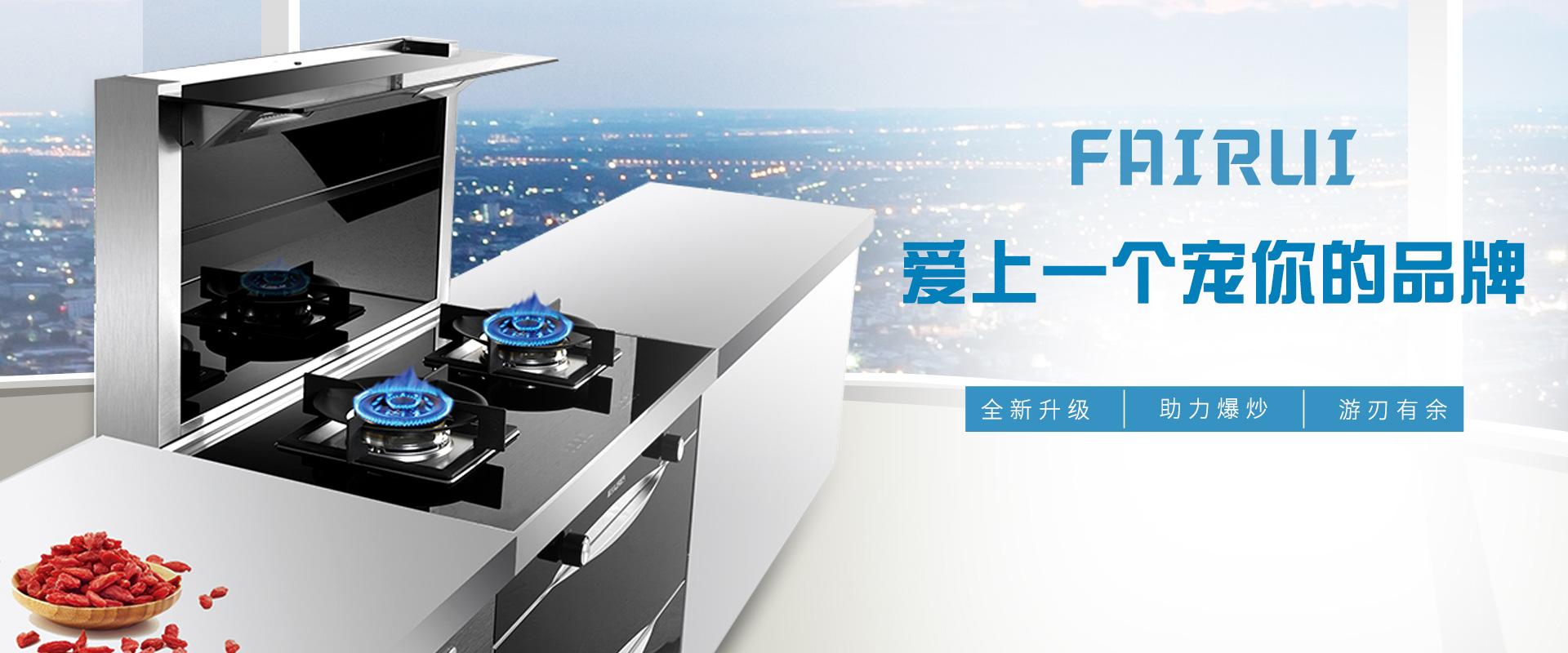 法瑞水槽洗碗机一体机怎么样?和厨柜搭配好看吗?