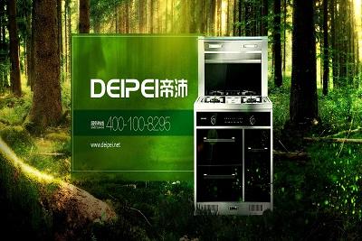 帝沛集成水槽怎么样,帝沛水槽是几线品牌?