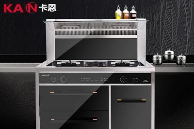 厨柜加盟找什么品牌?卡恩厨柜加盟要什么条件?