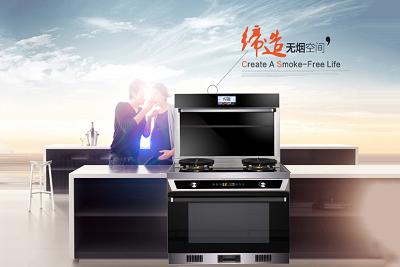 蒸箱烤箱微波炉的区别是什么?爱玛集成灶蒸箱烤箱实用吗?