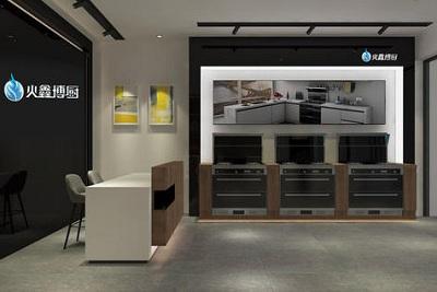 厨柜加盟找什么品牌?火鑫博厨厨柜加盟要什么条件?