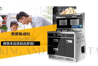 蒸烤集成灶好在哪?贵度蒸烤集成灶5大优点给你答案