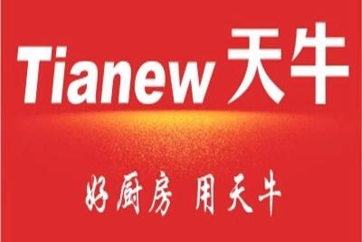 蒸烤集成灶产品台湾加盟哪家好?加盟天牛蒸烤集成灶条件是什么?