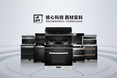 方多水槽洗碗机怎么样,方多洗碗机是几线品牌?
