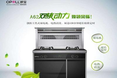 欧宝蒸烤箱做米饭用多少分钟?会不会比电饭锅快?