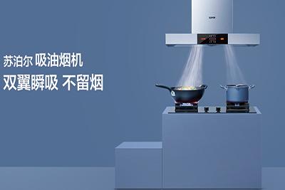 洗碗机哪个品牌的性价比最高最好用?苏泊尔电器洗碗机贵吗?