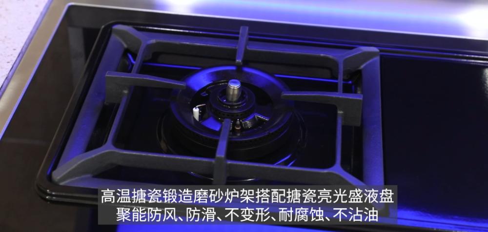 莫尼集成灶的新品S550ZK