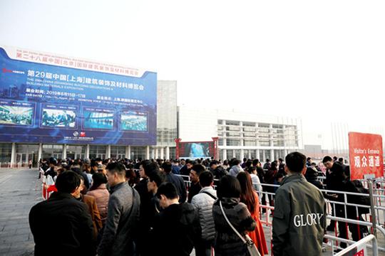 2021年3月与你相约北京建博会