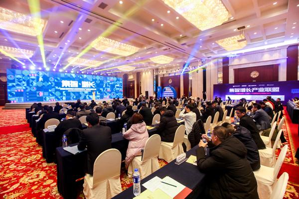 【2020瑞翔创新大会】李联杰营销策划创始人李杰:逆势增长战略机会