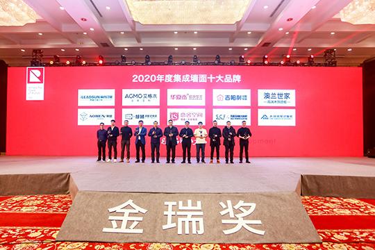 【2020瑞翔创新大会】单元设计事务所创始人刘成阳:构建品牌商业空间的生意增长逻辑