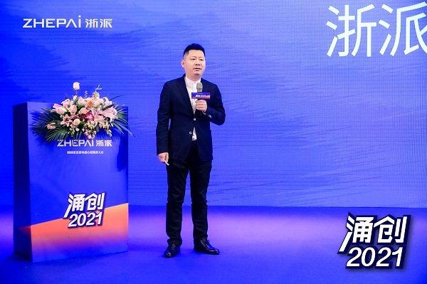浙派集成灶营销总经理闫红涛先生