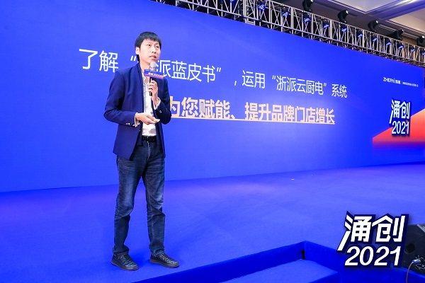 集居网络科技创始人王亥翔先生
