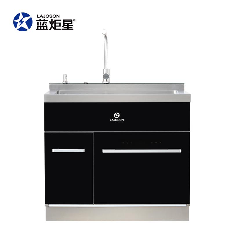 万事兴JJZ(Y.T)-602(90B2)