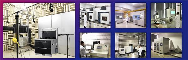 国家级标准实验室建设中