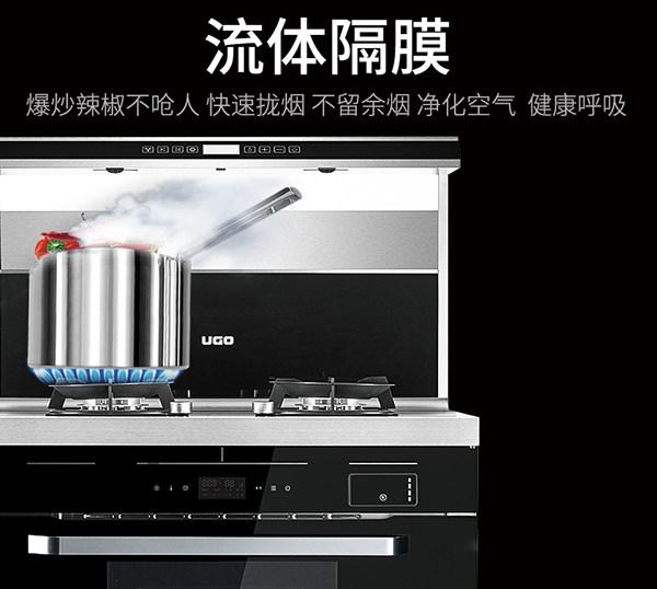 优格集成灶实现无烟厨房