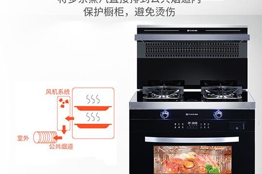 烹饪方式多样化 你的厨房好帮手普森集成灶