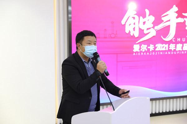 爱尔卡江西分公司负责人黄启顺先生