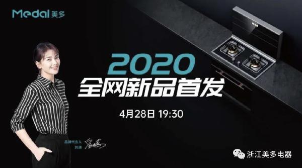 回顾2020 进战2021 | 未来的美多将更值得期待!