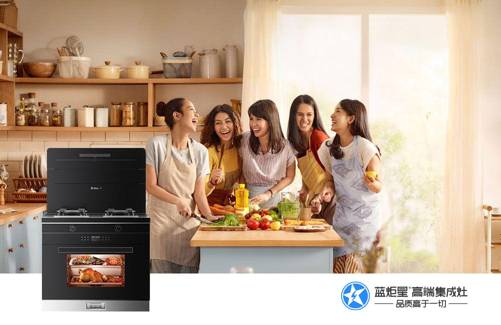 集成灶占据厨电行业半壁江山,蓝炬星脱颖而出!