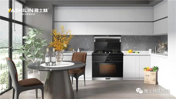 雅士林蒸烤一体集成灶丨1㎡,在厨房里也能大有乾坤