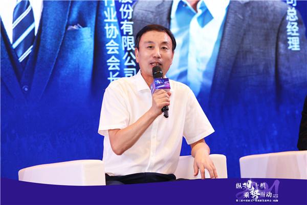 双项斩获!亿田载誉2021中国厨卫产业创新发展峰会!