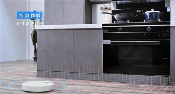 蓝炬星集成灶ZX02EP荣获行业优秀创新产品「智能之星」