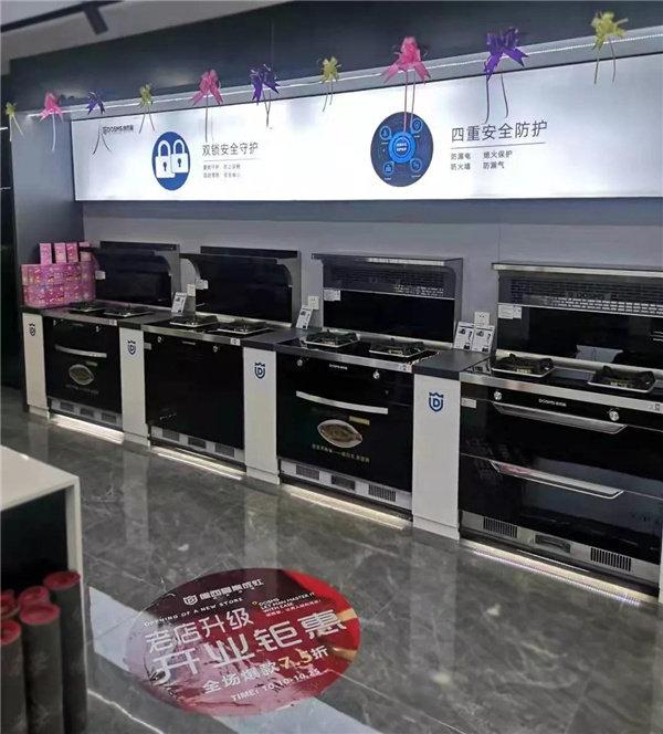德西曼集成灶陕西西乡专卖店