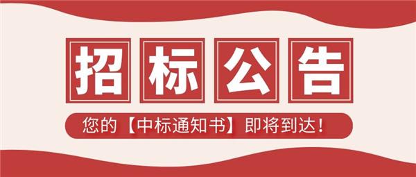 亿田集成灶关于「Q系列蒸箱内胆滚焊设备项目」招标公告!