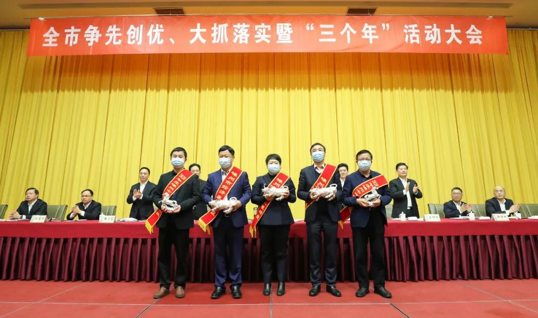 开年重磅 | 亿田荣获2020年度创新发展奖、经济发展功臣奖 !