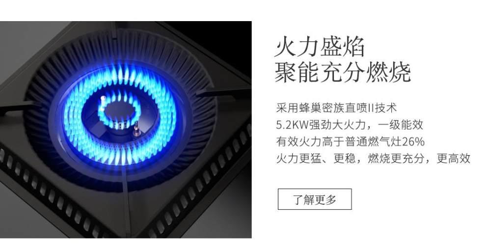 蓝炬星AIoT•R6智能集成灶