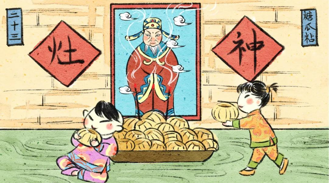 亿田集成灶:小年福至,有年味的地方便是过年!
