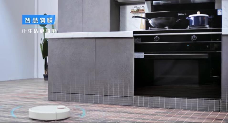 蓝炬星AIoT集成灶新玩法——蓝炬星AIoT` R6智能集成灶