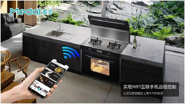 美多集成灶掌控智能厨房奥义,人机交互完美诠释新厨界!