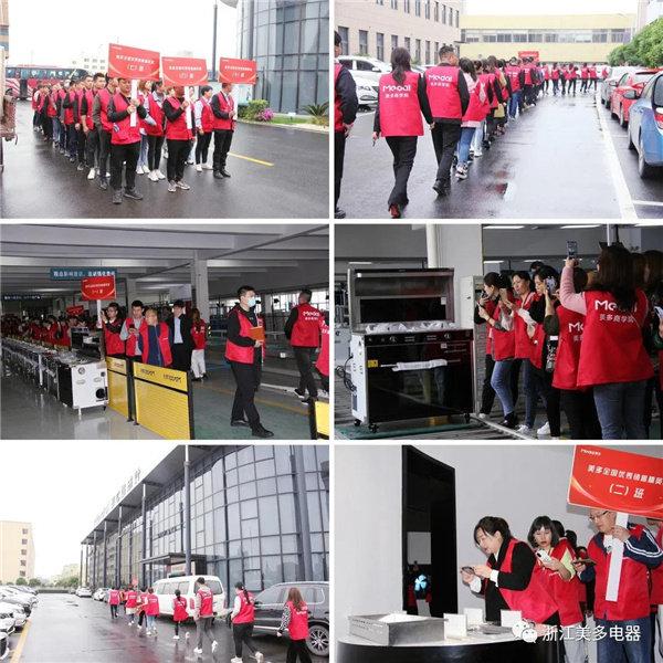 美多工作人员还带领学员们参观美多工业4.0智能厨电产业园