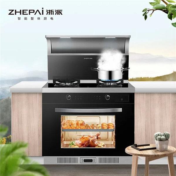浙派Z9蒸烤消一体集成灶