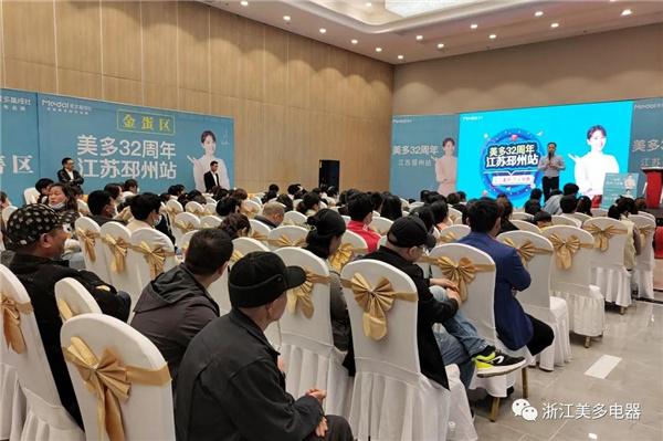 单店活动1天签106单  美多集成灶江苏.邳州站掀起抢购热潮