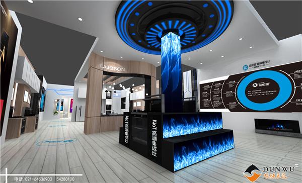 蓝炬星AIoT高端集成灶即将亮相北京建博会,全新产品等你体验!