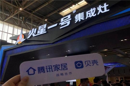 【2021北京展】火星一号用实力创造品牌,用科技见证未来!