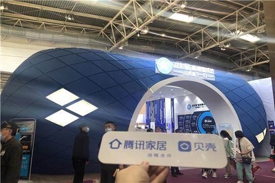 """【2021北京展】""""我的厨房,听我的""""蓝炬星AIoT高端智能集成灶引擎智慧厨房"""