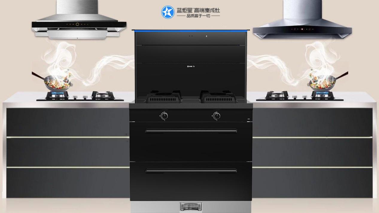"""蓝炬星AIoT高端集成灶│数字化时代,厨房也能更""""聪明""""!"""
