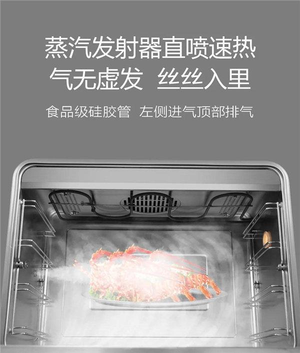 70L超大容量蒸烤箱