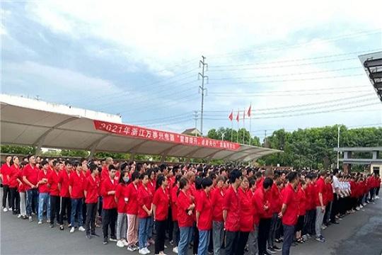 管理提升 质量先行丨万事兴集成灶质量月千人誓师大会!