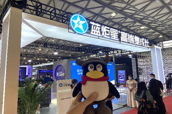 【2021上海厨卫展】AIoT赋能之外,蓝炬星发布8年质保服务战略,抢占市场高地