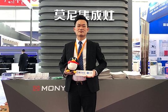 莫尼副总经理钱长旭:基于人性化构建健康安全厨房生活 让经销商轻装上阵、快速盈利