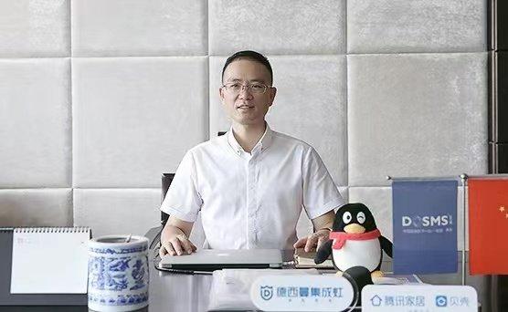 德西曼董事长兼总经理童志阳