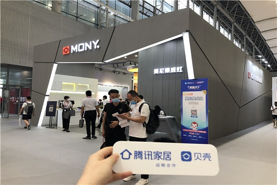 【2021广州展】成为爆单王,莫尼集成灶做对了什么?