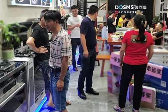 德西曼集成灶福建安溪专卖店夜宴火爆签单!